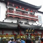 Visit Chenghuangmiao the Oldest Heart of Shanghai