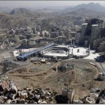 Latest Mecca (Makkah) Kaabah Magnificient Photo View