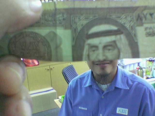 Funny Money Face 4