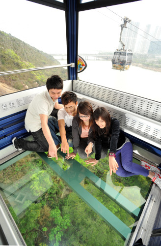 Hong Kong New Crystal Cable Car