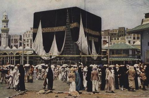 Muslim's Pilgrimage: Mecca 1953 Photos