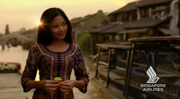 Official singapore airlines journey girl ads akademi fantasia travel - Singapore airlines office ...