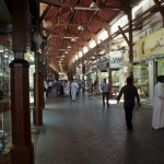 Dubai Gold Souk: The World's Largest Gold Market