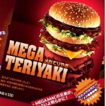 Foreign McDonald's Menu - PART 2
