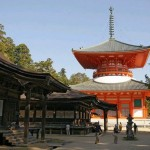 Legendary Paths, the Pilgrimage of the 88 Temples of Shikoku in Japan